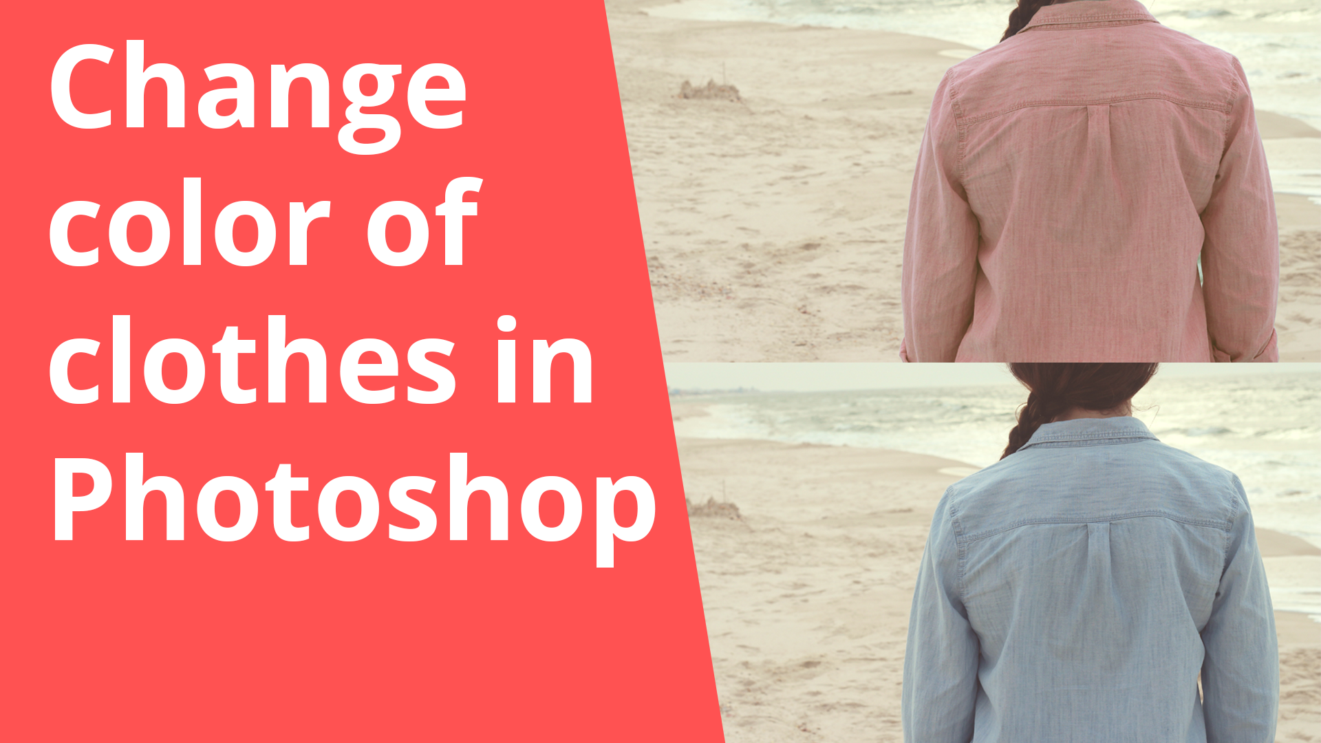 Change the color of clothes in Photoshop
